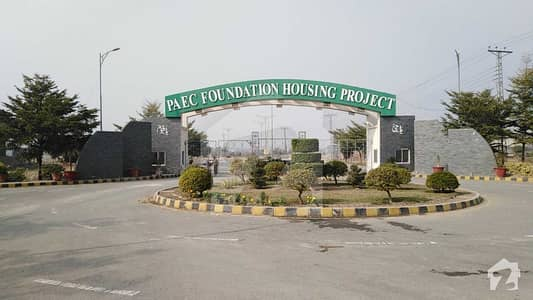 20 Marla Plot For Sale At PAEC Foundation Lahore
