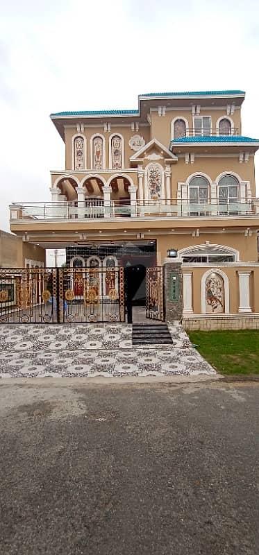 سینٹرل پارک ہاؤسنگ سکیم لاہور میں 6 کمروں کا 10 مرلہ مکان 1.6 کروڑ میں برائے فروخت۔
