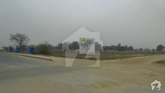 Dha Phase 9 Prism Oval Commercial Inner Circle  4 Marla Plot For Sale