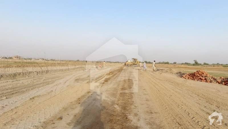 2 Kanal Residential Plot For Sale In LDA City Lahore