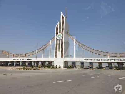 ڈی ایچ اے سٹی کراچی کراچی میں 1 کنال رہائشی پلاٹ 79 لاکھ میں برائے فروخت۔
