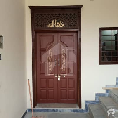 5 Marla Complete House For Sale