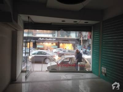 Shop Is Available For Rent At Zamzama Commercial Area With Mezzanine