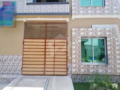 5 Marla House Available For Sale In Al Rehman Garden