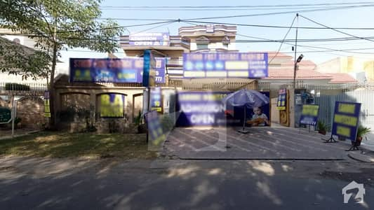 1 Kanal Semi Commercial House For Sale In A Block Of Johar Town Phase 1 Lahore