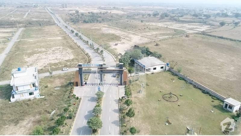 یونیورسٹی ٹاؤن ۔ بلاک سی یونیورسٹی ٹاؤن اسلام آباد میں 10 مرلہ رہائشی پلاٹ 31.99 لاکھ میں برائے فروخت۔