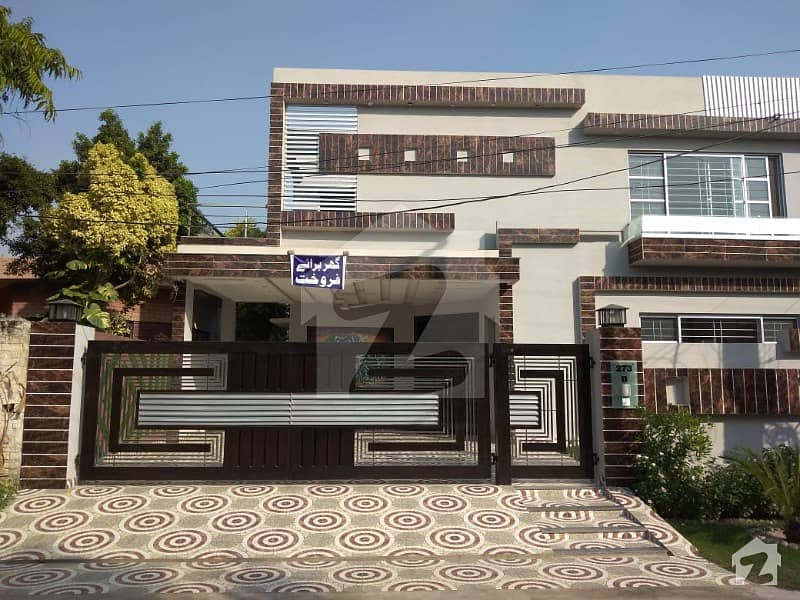 1 Kanal Brand New House Block B For Sale In Punjab Cooperative housing Society Lahore