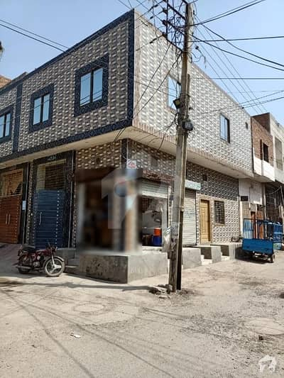 New Commercial House For Sale