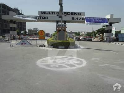 B17 Multi Garden Islamabad Commercial Plots Avalible Cash Payment And On Installment