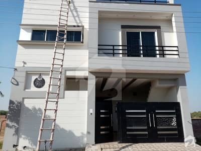 5 Marla House For Sale In Meezan City Sahiwal