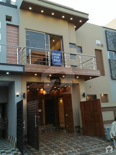 الکبیر ٹاؤن - فیز 2 الکبیر ٹاؤن رائیونڈ روڈ لاہور میں 3 کمروں کا 3 مرلہ مکان 70 لاکھ میں برائے فروخت۔