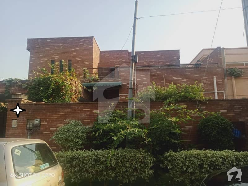 15 Marla Old House For Sale In Gulberg 2 Falcon Colony