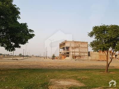 5 Marla Plot Near Park Prime Location In Lake City Sector M-8