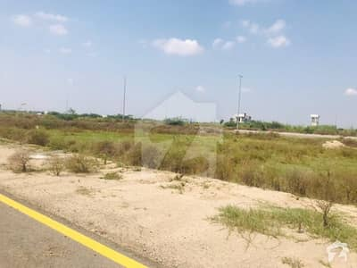 5 Marla Residential Plot In Dha Defence Is Best Option