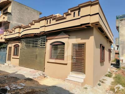 2 Bed Single Storey House For Sale
