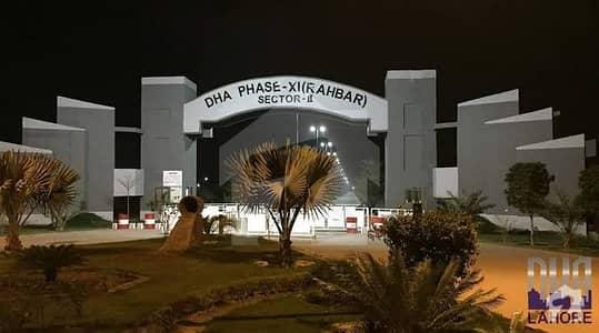 ڈی ایچ اے 11 رہبر فیز 4 ۔ بلاک ایس ڈی ایچ اے 11 رہبر فیز 4 ڈی ایچ اے 11 رہبر لاہور میں 5 مرلہ رہائشی پلاٹ 25.5 لاکھ میں برائے فروخت۔