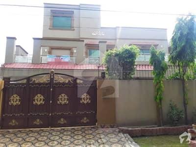 واپڈا ٹاؤن لاہور میں 7 کمروں کا 1 کنال مکان 4.5 کروڑ میں برائے فروخت۔