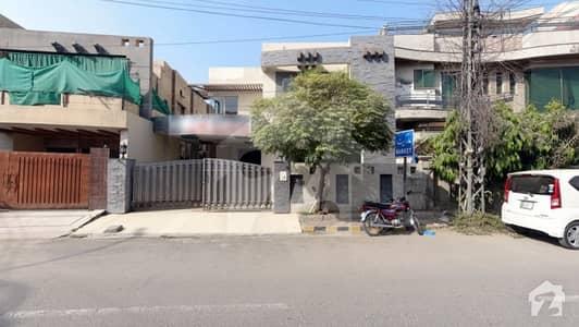 پاک عرب سوسائٹی فیز 1 - بلاک سی پاک عرب ہاؤسنگ سوسائٹی فیز 1 پاک عرب ہاؤسنگ سوسائٹی لاہور میں 4 کمروں کا 10 مرلہ مکان 2.05 کروڑ میں برائے فروخت۔