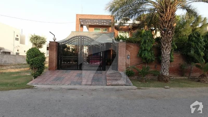واپڈا ٹاؤن فیز 1 - بلاک ایچ2 واپڈا ٹاؤن فیز 1 واپڈا ٹاؤن لاہور میں 5 کمروں کا 1 کنال مکان 4.25 کروڑ میں برائے فروخت۔