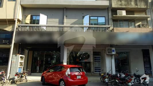 7 Marla Commercial 1st Floor Is Available For Rent In Dha Phase 1