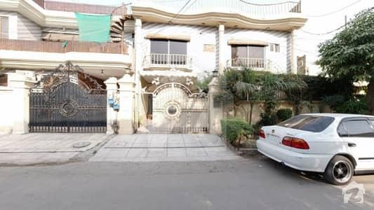 فیصل ٹاؤن ۔ بلاک بی فیصل ٹاؤن لاہور میں 5 کمروں کا 10 مرلہ مکان 2.4 کروڑ میں برائے فروخت۔
