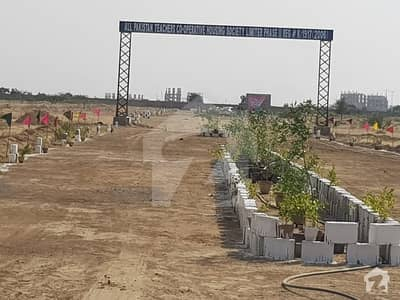 All Pakistan Teachers Cooperative Housing Society Plot For Sale