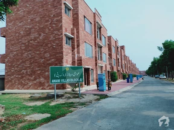 Bahria Education 5 Marla Flat For Sale Very Low Price