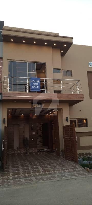 الکبیر فیز 2 - بلاک بی الکبیر ٹاؤن - فیز 2 الکبیر ٹاؤن رائیونڈ روڈ لاہور میں 3 کمروں کا 3 مرلہ مکان 70 لاکھ میں برائے فروخت۔