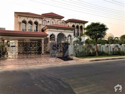 In Wapda Town 9000  Square Feet House For Sale