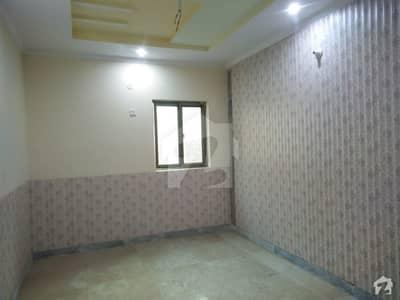 Lalazaar Garden House Sized 2.5 Marla