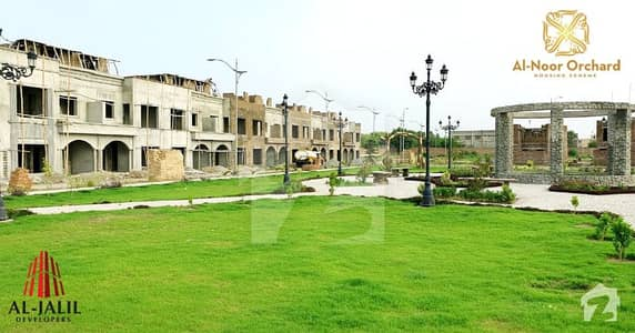 Al Noor Orchard West Marina 3 Marla Residential Plot Available For Sale