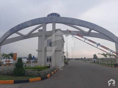 فیصل مارگلہ سٹی بی ۔ 17 اسلام آباد میں 8 مرلہ رہائشی پلاٹ 50 لاکھ میں برائے فروخت۔