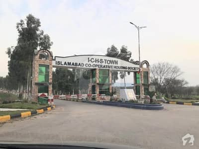 ICHS Town Islamabad 5 Marla Plot File For Sale Balloted Plot Approved Project