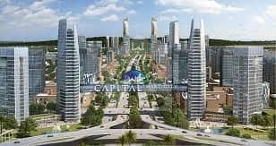 Capital Smart City 5 Marla Old File On Just 45 Lak