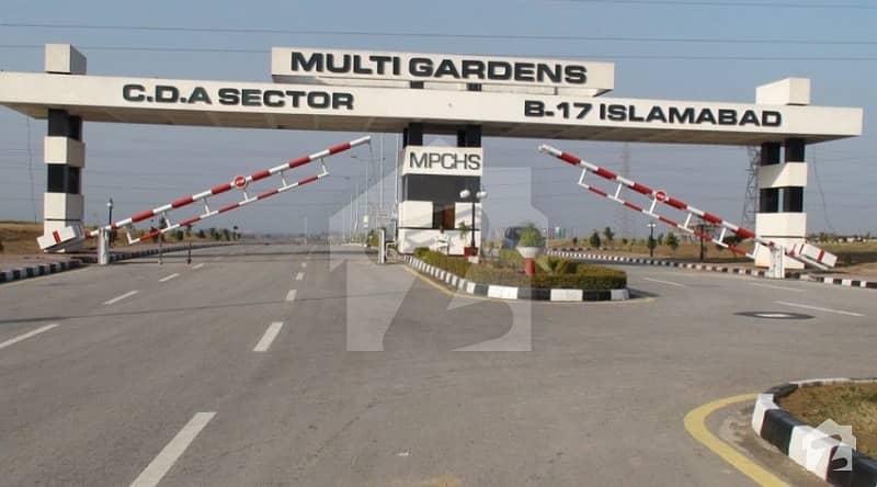 ایم پی سی ایچ ایس ۔ ملٹی گارڈنز بی ۔ 17 اسلام آباد میں 1 کنال رہائشی پلاٹ 80 لاکھ میں برائے فروخت۔