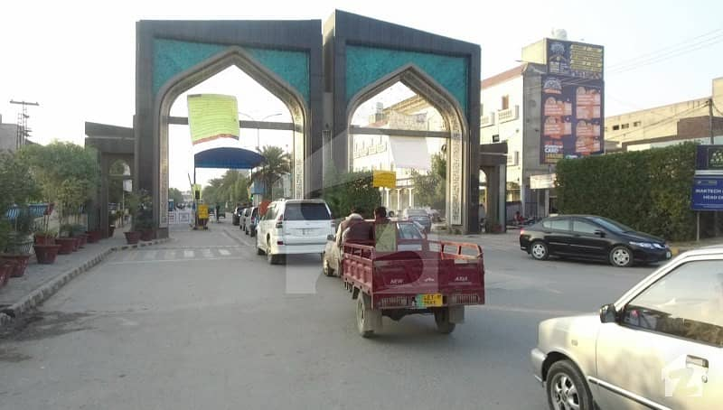 5 Marla Plot In Pak Arab
