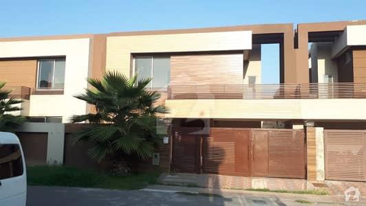 Citi Housing Society House Sized 10 Marla Is Available