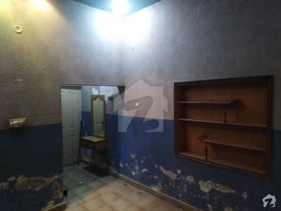 ٹاؤن شپ ۔ سیکٹر اے2 ٹاؤن شپ لاہور میں 3 کمروں کا 5 مرلہ زیریں پورشن 23 ہزار میں کرایہ پر دستیاب ہے۔