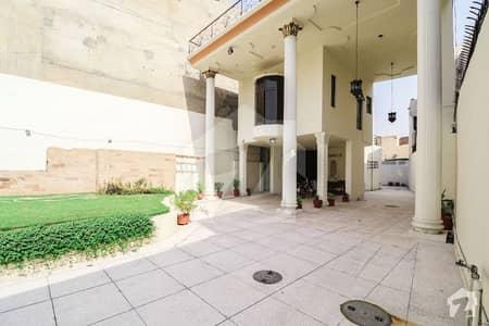 برکت مارکیٹ گارڈن ٹاؤن لاہور میں 5 کمروں کا 1.85 کنال مکان 7.99 کروڑ میں برائے فروخت۔