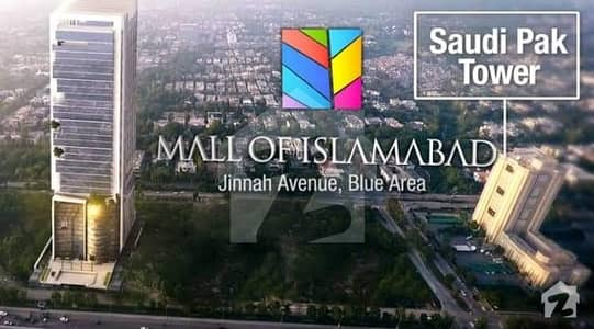 Mall Of Islamabad Offices For Sale On 3 Year Installment
