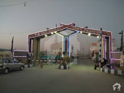 Plot For Sale - Pir Gul Hassan Town