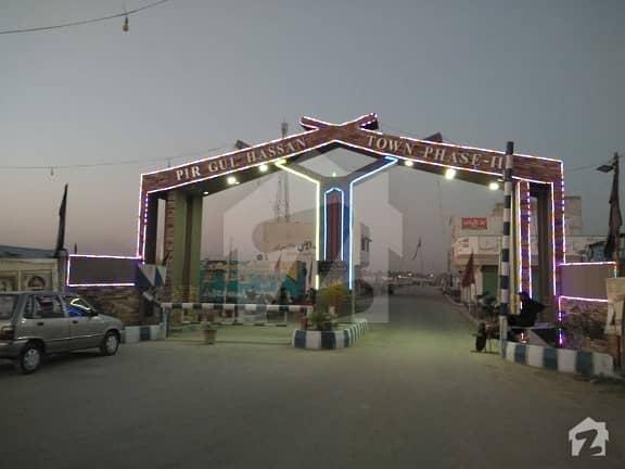 Plot For Sale - Pir Gul Hassan Town