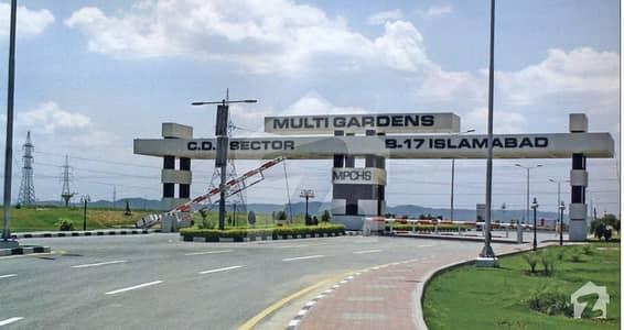 بی ۔ 17 اسلام آباد میں 1 کنال رہائشی پلاٹ 95 لاکھ میں برائے فروخت۔
