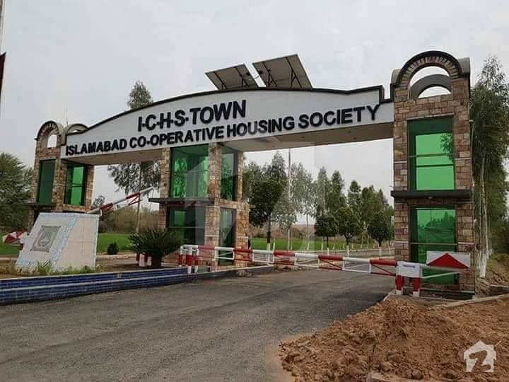 5 Marla Quality Plot File In Islamabad Cooperative Housing Society
