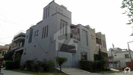 پنجاب سمال انڈسٹریز کالونی - بلاک سی پنجاب سمال انڈسٹریز کالونی لاہور میں 3 کمروں کا 4 مرلہ مکان 90 لاکھ میں برائے فروخت۔