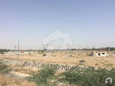 240 Sq Yards Transfer Plot Available For Sale