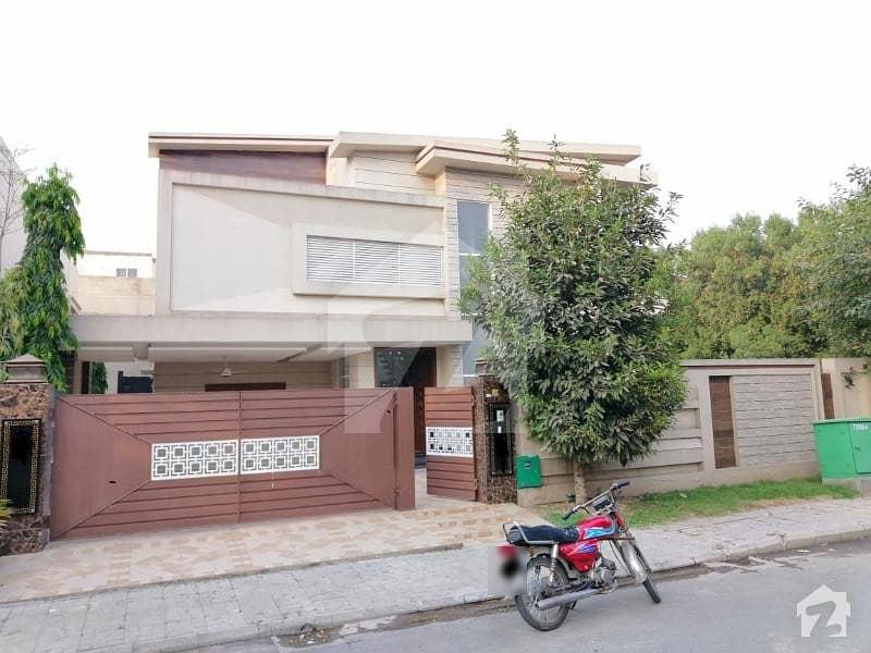 بحریہ ٹاؤن اوورسیز A بحریہ ٹاؤن اوورسیز انکلیو بحریہ ٹاؤن لاہور میں 5 کمروں کا 1 کنال مکان 4.45 کروڑ میں برائے فروخت۔