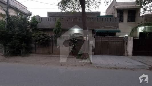 10 Marla House For Sale In Model Town S Block