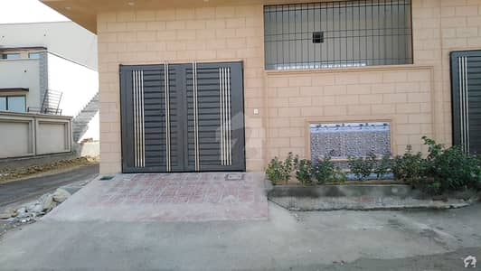 A 5 Marla Beautiful House Is Available For Sale