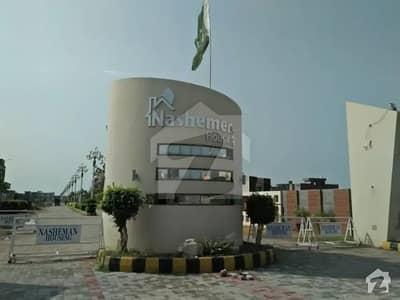 6 Marla Plot For Sale In Nasheman Housing Scheme Sialkot